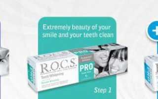 Зубная паста РОКС: отзывы и обзор линейки производителя