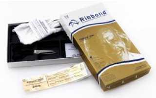 Лента Риббонд и сферы применения в стоматологии
