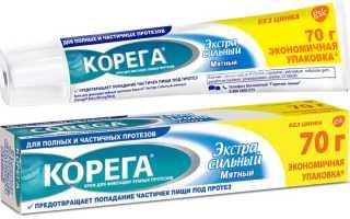 Корега крем для фиксации зубных протезов: инструкция и цены