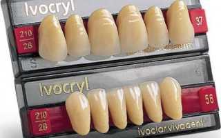 Все за и против искусственных зубов Ivocryl