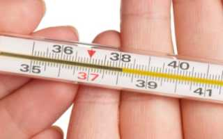 Температура после имплантации зубов — норма или опасный симптом