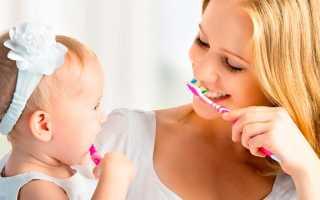 Когда начинать чистить зубы ребенку: возраст, обучение самой процедуре