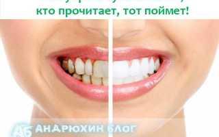 Все самое важное о том, как убрать зубной налет в клинике и на дому