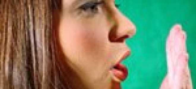 Неприятный запах изо рта – причины, диагностика и лечение