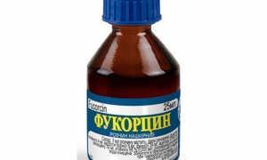 Фукорцин: инструкция и рецепт