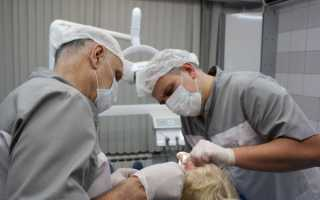 Виды зубосохраняющих операций и их эффективность