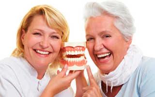 Как привыкнуть к съемным зубным протезам: несколько советов