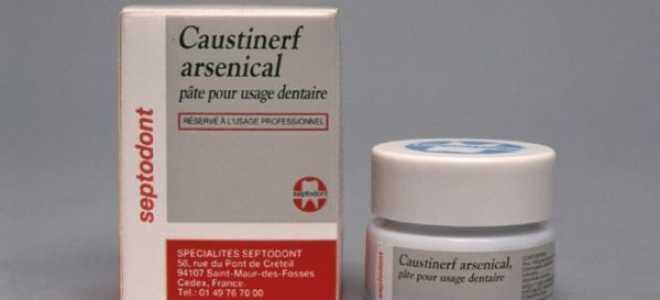 Назначение и принцип действия препарата Каустинерв в стоматологии