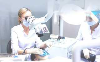 Об эффективности лечения зубов под микроскопом