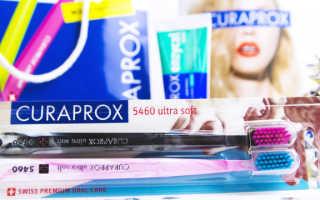 Зубные щетки Curaprox: виды, особенности, цены и отзывы