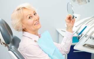 Протезирование зубов при полном отсутствии: съемное и несъемное